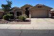 Photo of 43266 W Sunland Drive, Maricopa, AZ 85138 (MLS # 5599168)