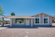 Photo of 505 W El Alba Way, Chandler, AZ 85225 (MLS # 5599733)