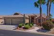 Photo of 14936 W Whitton Avenue, Goodyear, AZ 85395 (MLS # 5601966)