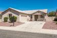 Photo of 18239 N Arbor Drive, Maricopa, AZ 85138 (MLS # 5602141)