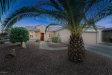 Photo of 16565 W Stock Trail, Surprise, AZ 85387 (MLS # 5602466)