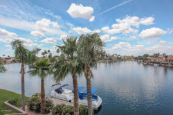 Photo of 10080 E Mountainview Lake Drive, Unit 244, Scottsdale, AZ 85258 (MLS # 5605021)