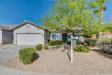 Photo of 13405 N 129th Drive, El Mirage, AZ 85335 (MLS # 5606369)