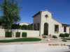 Photo of 2144 N 162nd Drive, Goodyear, AZ 85395 (MLS # 5606916)