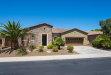 Photo of 27694 N 125th Drive, Peoria, AZ 85383 (MLS # 5609313)
