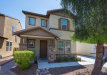 Photo of 9125 S Beck Avenue, Tempe, AZ 85284 (MLS # 5609681)