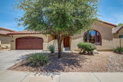 Photo of 1046 E Phelps Street, Gilbert, AZ 85295 (MLS # 5610540)