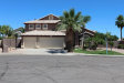 Photo of 3426 E Camino Circle, Mesa, AZ 85213 (MLS # 5611040)