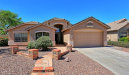 Photo of 1673 E Carla Vista Drive, Gilbert, AZ 85295 (MLS # 5611983)