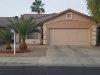 Photo of 12917 W Columbine Drive, El Mirage, AZ 85335 (MLS # 5615736)