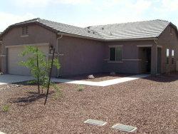 Photo of 20901 E Treasure Road, Red Rock, AZ 85145 (MLS # 5616494)