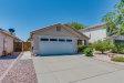 Photo of 12719 W Willow Avenue, El Mirage, AZ 85335 (MLS # 5616995)