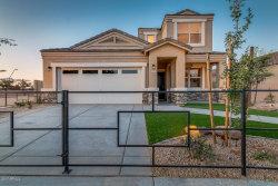 Photo of 17054 N Rosemont Street, Maricopa, AZ 85138 (MLS # 5617019)