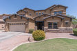 Photo of 1444 E Bridgeport Parkway, Gilbert, AZ 85295 (MLS # 5617444)