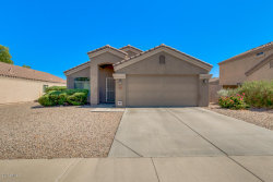 Photo of 15927 W Gibson Lane, Goodyear, AZ 85338 (MLS # 5618605)