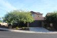 Photo of 12682 W Desert Mirage Drive, Peoria, AZ 85383 (MLS # 5618661)