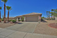 Photo of 15747 W Kino Drive, Surprise, AZ 85374 (MLS # 5619280)