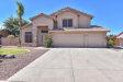 Photo of 6969 W Villa Hermosa --, Glendale, AZ 85310 (MLS # 5620088)