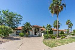 Photo of 11127 E Sorrel Lane, Scottsdale, AZ 85259 (MLS # 5621715)