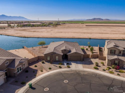 Photo of 40966 W Desert Fairways Drive, Maricopa, AZ 85138 (MLS # 5621735)