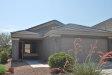 Photo of 18875 N Toya Street, Maricopa, AZ 85138 (MLS # 5622011)