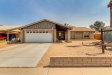 Photo of 2647 E Holmes Avenue, Mesa, AZ 85204 (MLS # 5623076)