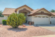 Photo of 6 N Boulder Street, Gilbert, AZ 85234 (MLS # 5623131)
