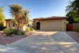 Photo of 3347 W Owens Way, Anthem, AZ 85086 (MLS # 5623135)
