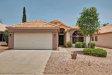 Photo of 221 S Crosscreek Drive, Chandler, AZ 85225 (MLS # 5623201)