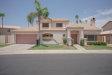 Photo of 8936 W Acapulco Lane, Peoria, AZ 85381 (MLS # 5623270)