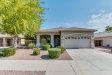 Photo of 17180 W Pima Street, Goodyear, AZ 85338 (MLS # 5623566)
