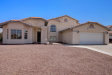 Photo of 7301 W Wethersfield Road, Peoria, AZ 85381 (MLS # 5623841)