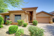 Photo of 6406 E Blanche Drive, Scottsdale, AZ 85254 (MLS # 5623935)
