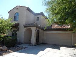 Photo of 11058 N 162nd Lane, Surprise, AZ 85379 (MLS # 5624006)