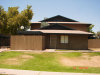 Photo of 286 W Palomino Drive, Unit 101, Chandler, AZ 85225 (MLS # 5624039)