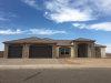 Photo of 246 W Crimson Sky Court, Casa Grande, AZ 85122 (MLS # 5624147)