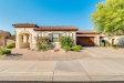 Photo of 14386 W Cypress Street, Goodyear, AZ 85395 (MLS # 5624154)