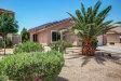 Photo of 17861 W Ventura Street, Surprise, AZ 85388 (MLS # 5624167)