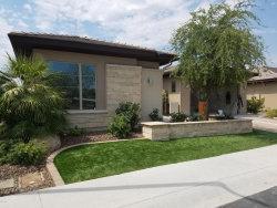 Photo of 12753 W Desert Vista Trail, Peoria, AZ 85383 (MLS # 5624189)