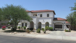 Photo of 7230 W Cielo Grande --, Peoria, AZ 85383 (MLS # 5624217)