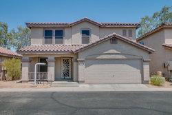 Photo of 8988 E Arizona Park Place, Scottsdale, AZ 85260 (MLS # 5624312)