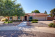 Photo of 11838 N 44th Avenue, Glendale, AZ 85304 (MLS # 5624590)