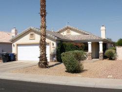 Photo of 577 N Soho Lane, Chandler, AZ 85225 (MLS # 5624624)