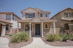 Photo of 17650 N 114th Lane, Surprise, AZ 85378 (MLS # 5624754)