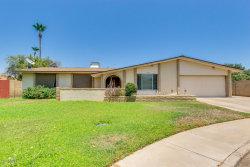Photo of 1226 W Laguna Azul Avenue, Mesa, AZ 85202 (MLS # 5624879)