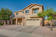 Photo of 6541 S Emerald Drive, Chandler, AZ 85249 (MLS # 5624994)