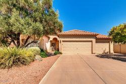 Photo of 715 N Apollo Court, Chandler, AZ 85224 (MLS # 5625009)