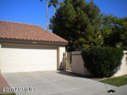 Photo of 10919 E Gary Road, Scottsdale, AZ 85259 (MLS # 5625322)