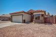Photo of 2658 E Jasper Drive, Gilbert, AZ 85296 (MLS # 5625593)