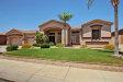 Photo of 6118 N 132nd Avenue, Litchfield Park, AZ 85340 (MLS # 5627591)